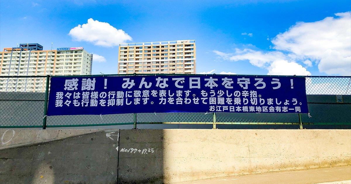 イン 新大橋 東横 施設・サービス|【公式】ホテル東横INN東京駅新大橋前